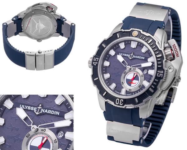 Мужские часы Ulysse Nardin  №N2715