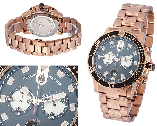 Мужские часы Ulysse Nardin  №MX3218