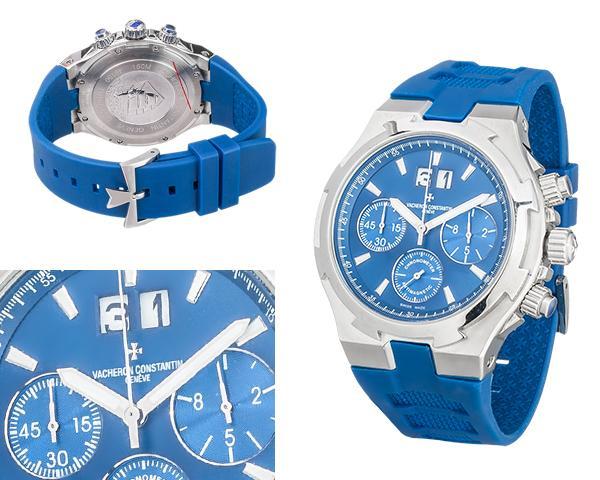 Мужские часы Vacheron Constantin  №N2653