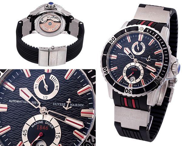 Мужские часы Ulysse Nardin  №N2550