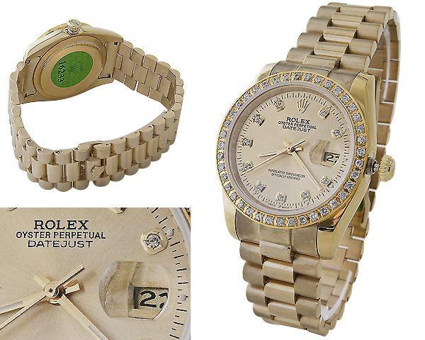 Rolex M3157