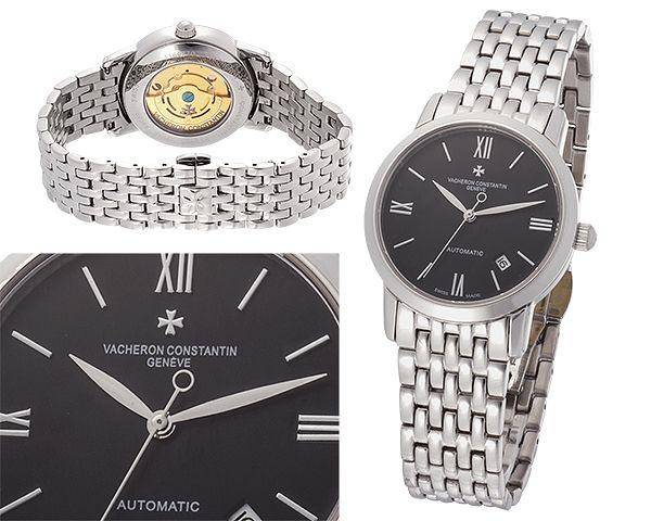 Мужские часы Vacheron Constantin  №MX3112