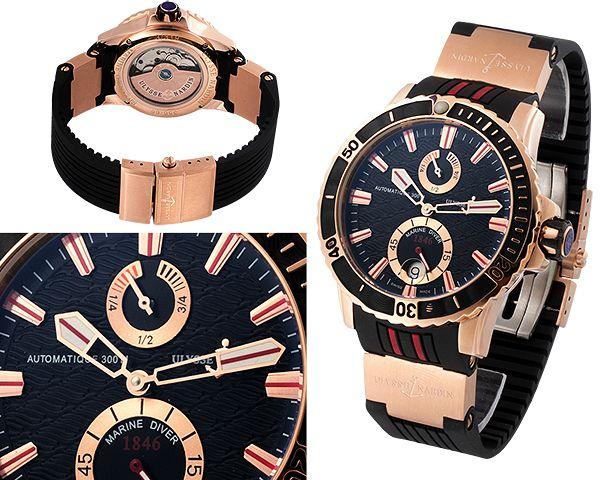 Мужские часы Ulysse Nardin  №N2551