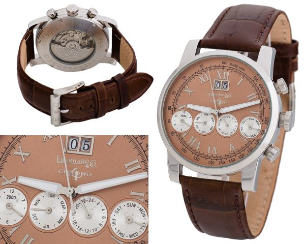 Копия часов Eberhard & Co  №N1076