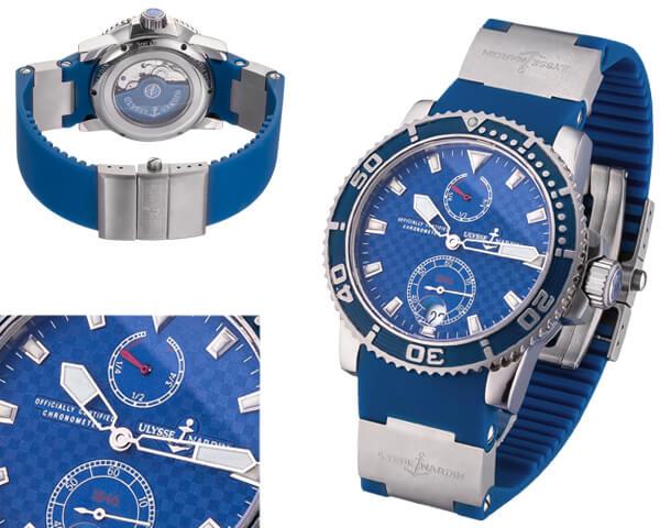 Мужские часы Ulysse Nardin  №MX3534
