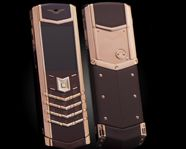 Vertu Модель Signature S Design Chocolate Red Gold