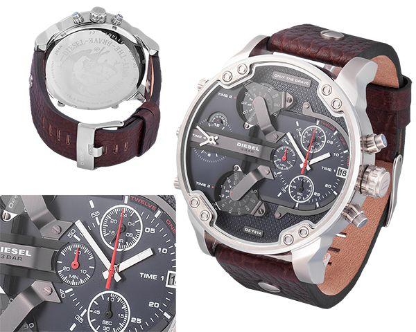 Часы дизель МХ 3269