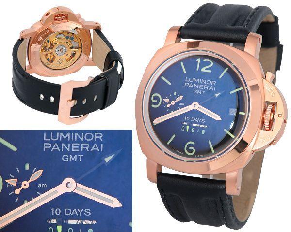 парфюмерия часы luminor panerai отзывы аромат был создан