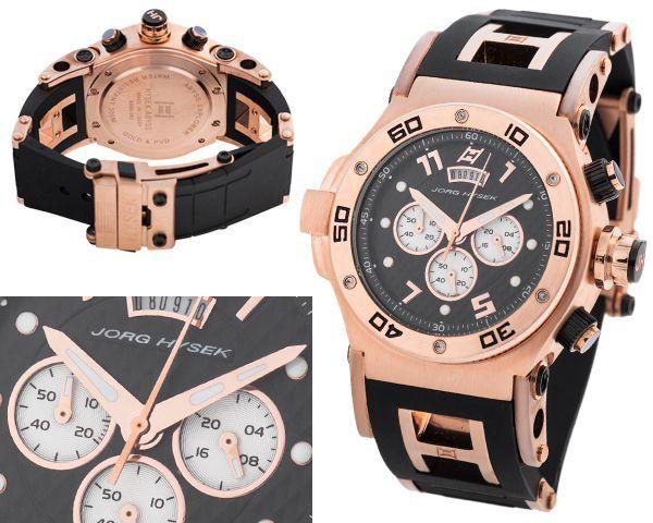 Купить женские часы хайсек оригинал
