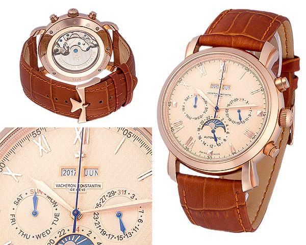 Мужские часы Vacheron Constantin  №MX3196