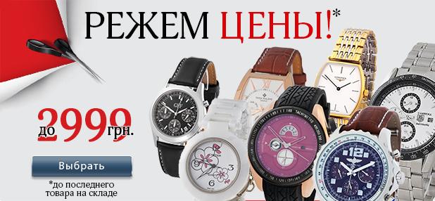 a712a8c9fef0 Копии часов, изделий, аксессуаров №1️⃣: купить часы реплики ...