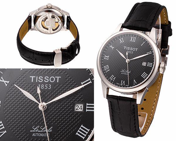 парфюмерия подойдёт часы tissot модели Aiguilles Serge