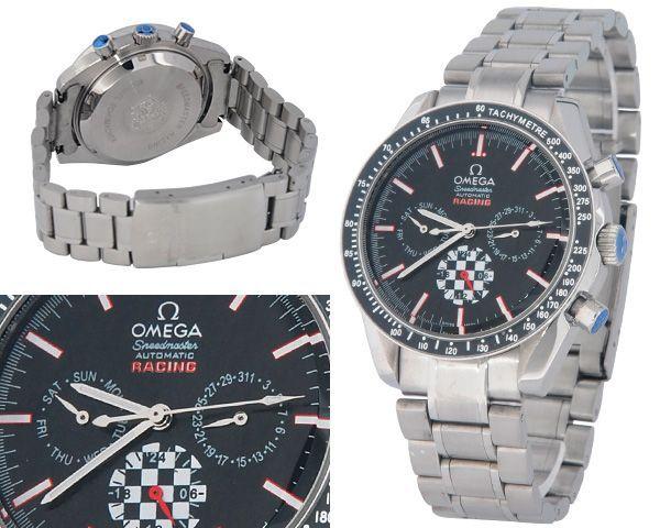 часы Omega N0559