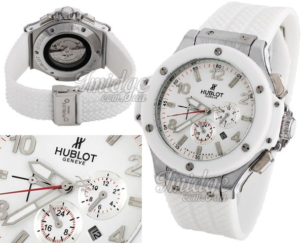 White Hublot Big Bang