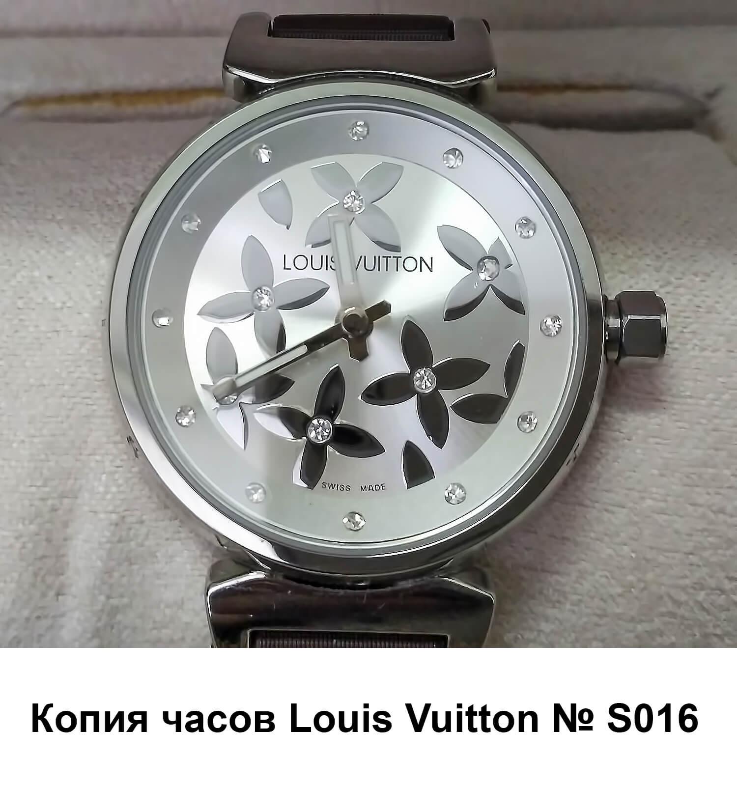5cb0313d ... Реплика часов Louis Vuitton Tambour Elegants с серебристым корпусом и  коричневым ремешком