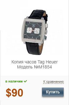 ad32dab270a7 Легендарные часы TAG Heuer Monaco помогают самым смелым и отчаянным ...