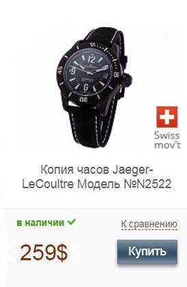 Копия часов Аль Пачино Jaeger-LeCoultre Master Compressor Diving Automatic Navy SEALs