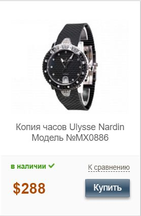 Женские наручные часы Ulysse Nardin Marine Collection Lady Diver