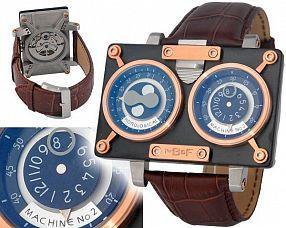 Мужские часы MB&F  №MX0289