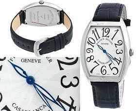Унисекс часы Franck Muller  №MX1696
