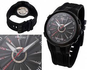 Мужские часы Perrelet  №N2534