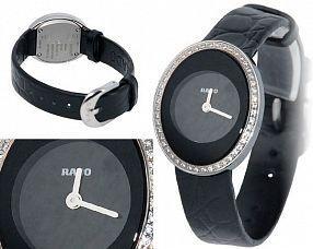 Женские часы Rado  №MX0415