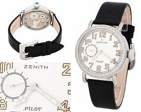 Женские часы Zenith  №N2324