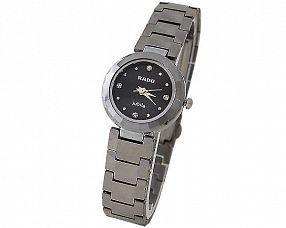 Женские часы Rado Модель №H0384