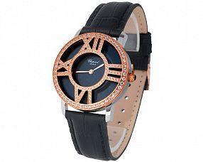 Женские часы Chopard Модель №MX0494
