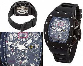 Копия часов Richard Mille  №MX2973