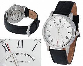 Мужские часы A.Lange & Sohne  №N0023