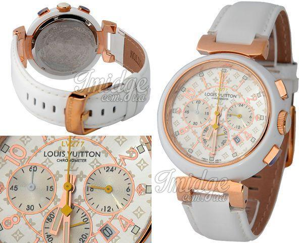 Копия часов Louis Vuitton  №M2622