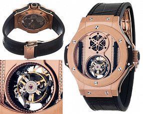 Мужские часы Hublot  №MX1251