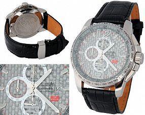 Мужские часы Chopard  №MX0140