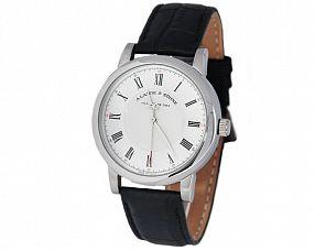 Мужские часы A.Lange & Sohne Модель №N0023