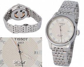 Мужские часы Tissot  №N0671