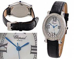 Женские часы Chopard  №MX1312