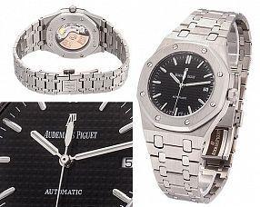 Мужские часы Audemars Piguet  №MX3118