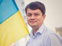 Часы Дмитрия Разумкова
