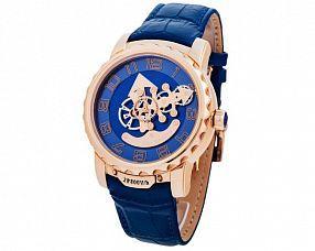 Мужские часы Ulysse Nardin Модель №MX2040