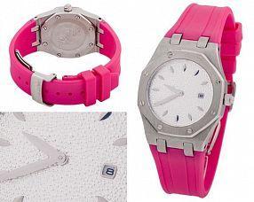 Женские часы Audemars Piguet  №N1529