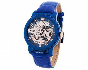 Мужские часы Ulysse Nardin Модель №MX2867