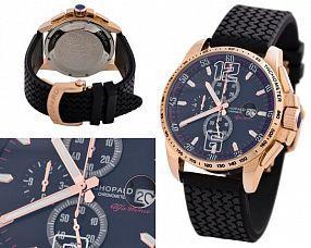 Мужские часы Chopard  №MX1324