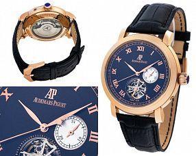 Мужские часы Audemars Piguet  №MX1131