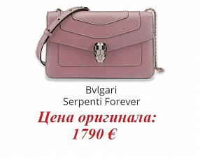 Сумка Bvlgari  №S641