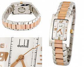 14295e555fb6 Dunhill каталог: купить, цены, сравнить в интернет-магазине Имидж