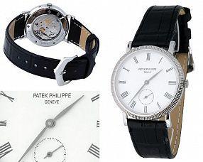 Унисекс часы Patek Philippe  №MX0272