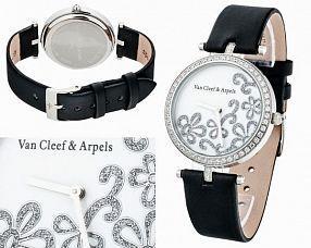 Женские часы Van Cleef & Arpels  №N1739