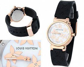 Копия часов Louis Vuitton  №MX0095