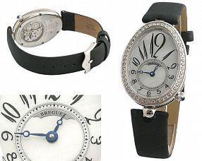 Женские часы Breguet  №MX0184